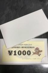 200416 川崎競馬倶楽部30周年記念-04