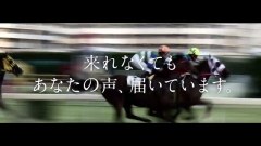 川崎競馬&川崎競馬所属騎手への応援メッセージ-02