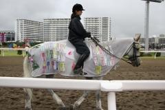 200713 騎手の願い事-02