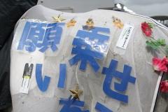 200713 騎手の願い事-07