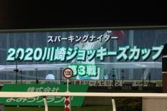 200717 2020川崎ジョッキーズカップ第3戦-03