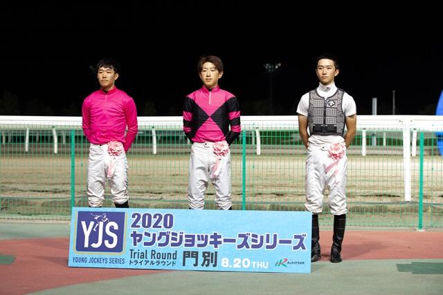 200820 ヤングジョッキーズシリーズTR門別-19