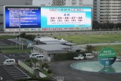 200824 川崎競馬開催取りやめ-02