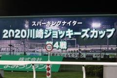 200828 2020川崎ジョッキーズカップ第4戦-04