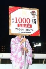 200902 町田直希騎手1,000勝達成報告会-03