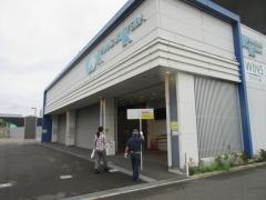 200912 WINS川崎 制限付きで営業再開-02