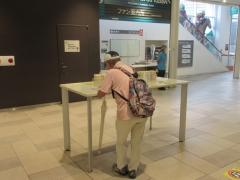 200912 WINS川崎 制限付きで営業再開-06