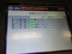 200912 WINS川崎 制限付きで営業再開-08