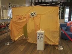 200912 WINS川崎 制限付きで営業再開-10
