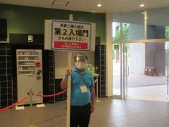 200912 WINS川崎 制限付きで営業再開-11
