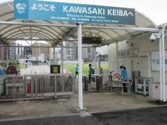 200912 WINS川崎 制限付きで営業再開-12