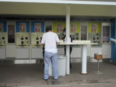 200912 WINS川崎 制限付きで営業再開-13