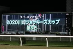 200918 2020川崎ジョッキーズカップ第5戦-03