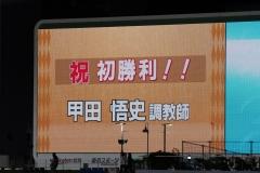 201012 甲田悟史調教師 初勝利-04