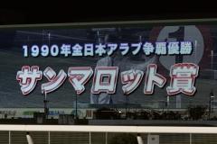201113 森下博元騎手引退セレモニー-05