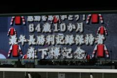 201113 森下博元騎手引退セレモニー-09