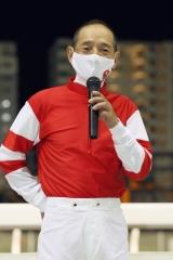 201113 森下博元騎手引退セレモニー-23
