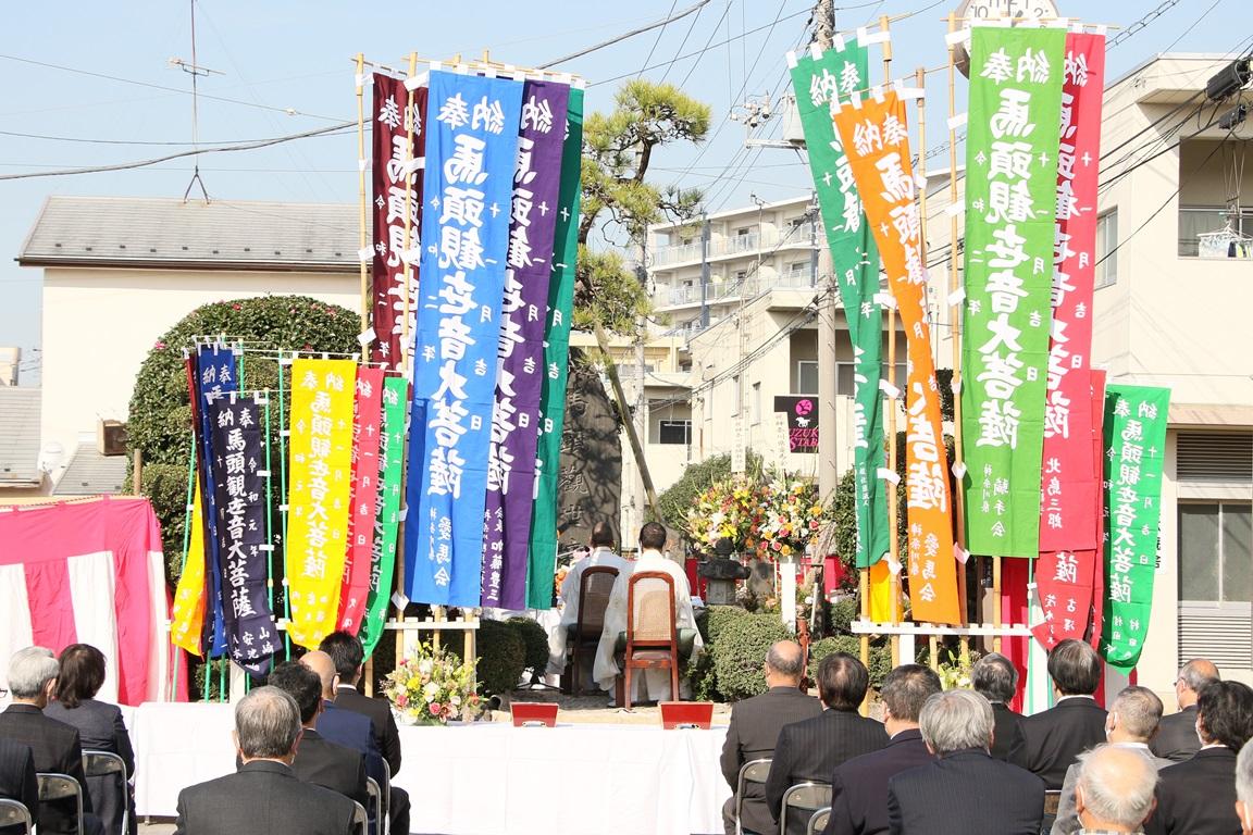 201116 馬頭観世音慰霊祭-01