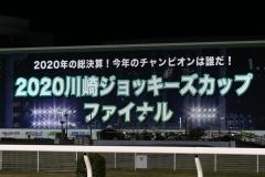 201218 2020川崎ジョッキーズカップファイナル-17