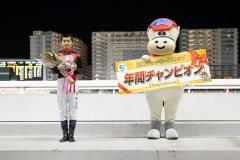 201218 2020川崎ジョッキーズカップファイナル-24