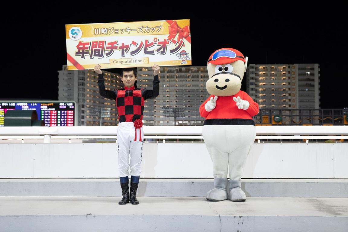 201218 2020川崎ジョッキーズカップファイナル-25