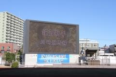 210101 2021年川崎競馬初日-01