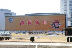 210101 2021年川崎競馬初日-02