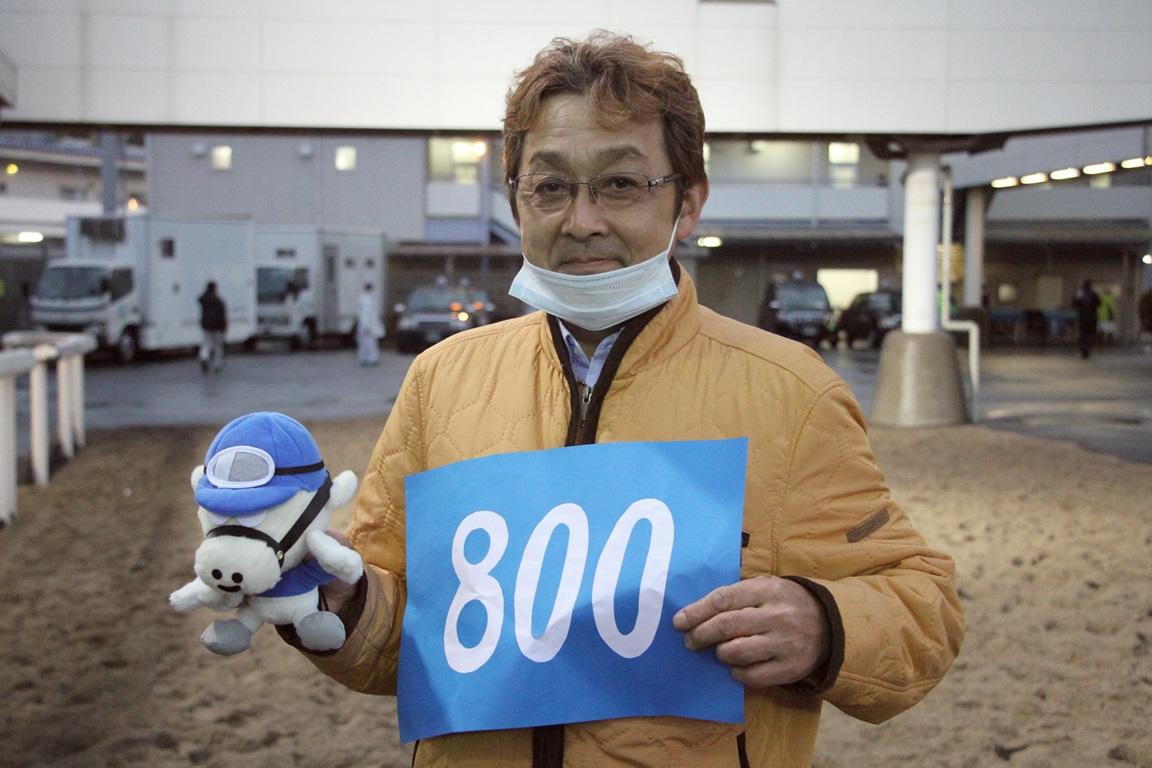 210302 佐々木仁調教師800勝達成-03