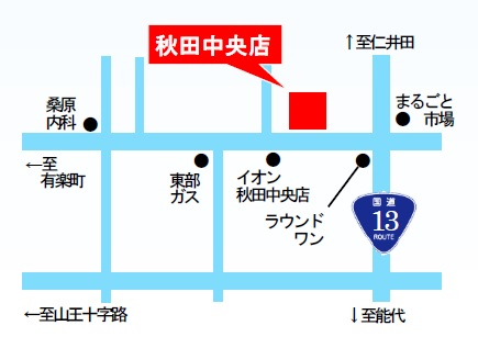 秋田中央店地図イラスト