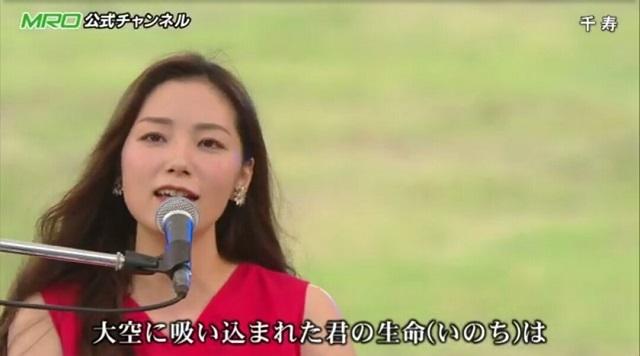 白山一里野音楽祭TV 千寿