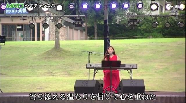 白山一里野音楽祭TV 千寿 2