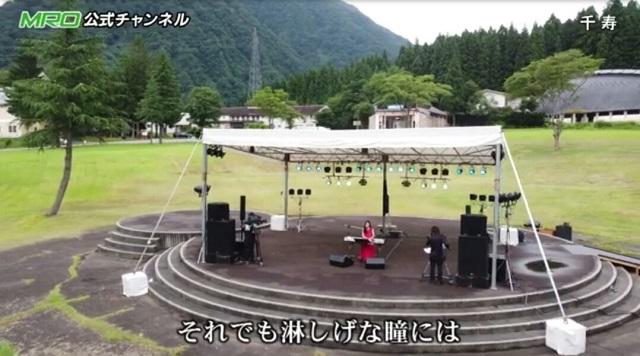 白山一里野音楽祭TV 千寿 3
