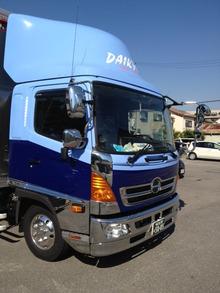 $daikyouのブログ-4トン車
