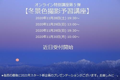 03 (11) - コピー