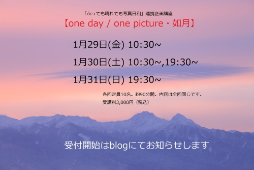 IMG_0132xx - コピーxx