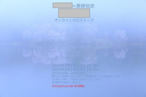 100 (11)x - コピー