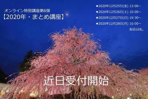 _06A2792xxxxtt_202012022008171fa.jpg
