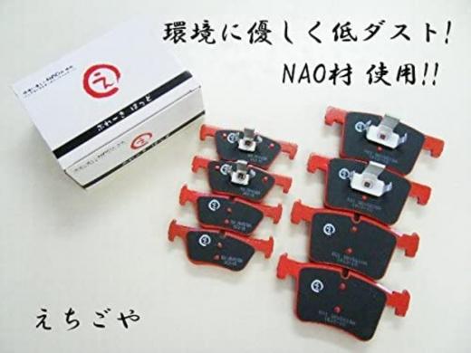 0E88-2-11.jpg