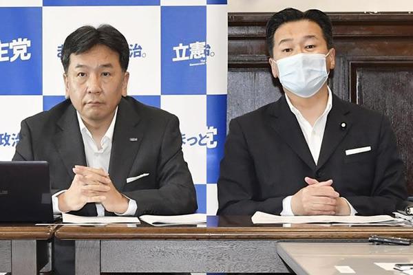 立憲民主党の枝野代表(左)と福山幹事長