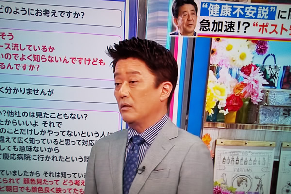 sakagamishinobu20200827.jpg