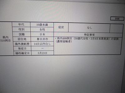 s-DSCF0998.jpg