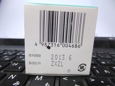 s-DSCF1266.jpg