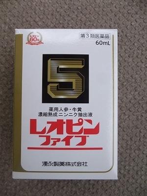 s-DSCF1319.jpg
