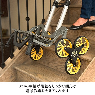 s-upcart-nm-a-2.jpg