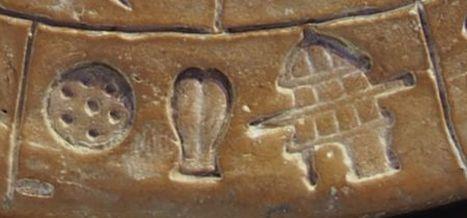 円盤と双翼とお神輿