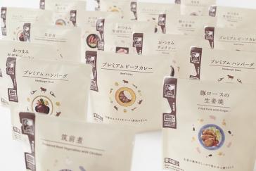 Lawson_Lmarche12_akihiro_yoshida.jpg