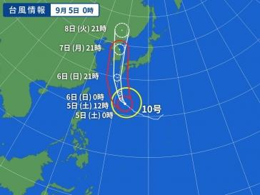 WM_TY-ASIA-V2_20200905-000000.jpg