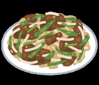 food_rebanira.png