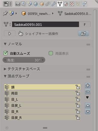 composed01.jpg