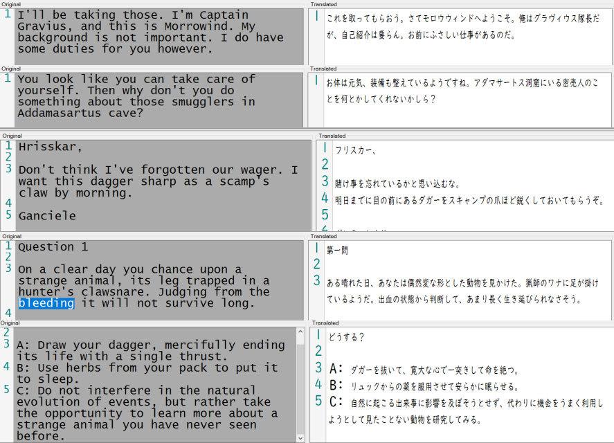 peculiar_translation.jpg